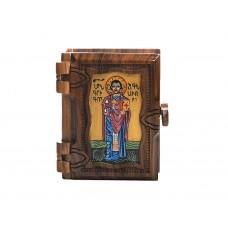 Нарек с армянской миниатюрой, с позолотой (на армянском)