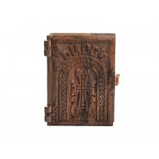 Нарек в деревянном переплете, большой (на армянском)