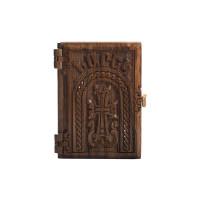 Нарек в деревянном переплете, большой, с позолотой (на армянском)
