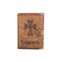 Нарек в кожаном переплете, маленький, с позолотой (на армянском)