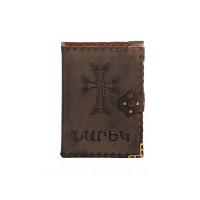 Нарек в кожаном переплете, маленький (на армянском)
