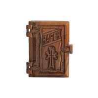 Нарек в деревянном переплете, маленький (на русском)