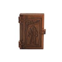 Новый Завет в деревянном переплете (на армянском)