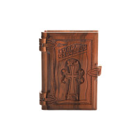 Новый Завет в деревянном переплете с позолотой (на армянском)