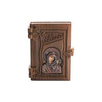 Новый Завет в деревянном переплете с чеканкой (на армянском)