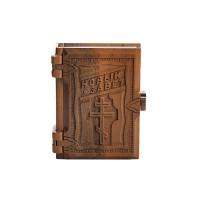 Новый Завет в деревянном переплете, большой (на русском)