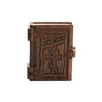 Библия в деревянном переплете, маленькая (на русском)