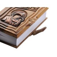 Библия в деревянном переплете с чеканкой (на русском)