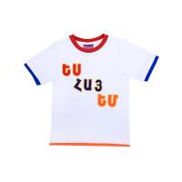 "Детская футболка белая ""Я Армянин"" арт. 11008"