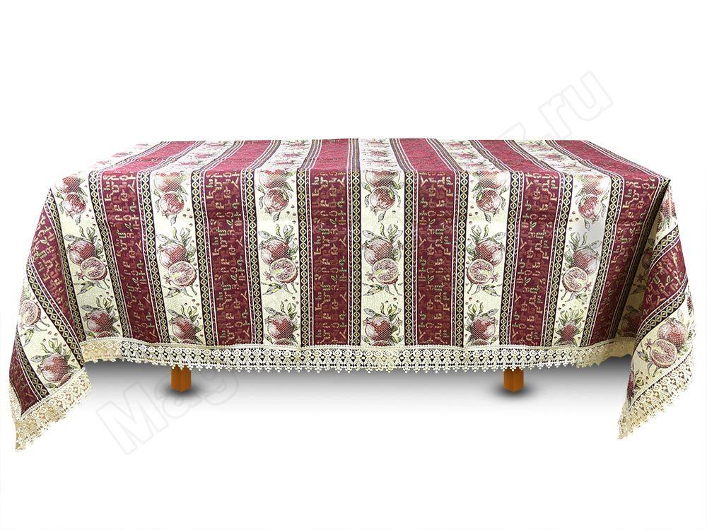 Купить ткань тараз ткань оксфорд для штор на террасу купить